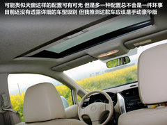 2012款 1.6L 手动 舒适版