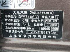 2011款 1.4TSI 手动 5座 智尚版