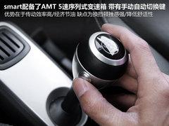 2011款 1.0T AMT 博速特别版