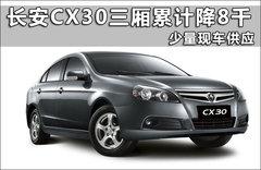 2011款2.0L 自动三厢旗舰型