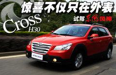 2011款1.6 手动尊逸型