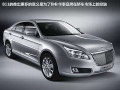 2011款 2.0T 手动 豪华柴油版
