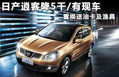 2011款 2.0L CVT XV 龙 4WD 5座