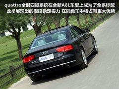 2011款 3.0TFSI Low quattro 豪华型