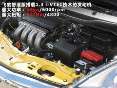 2011款 1.3L 自动 舒适版