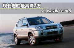 2009款 2.0GLS  手动 4WD豪华型 5座