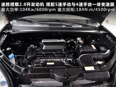 2009款 2.7L 自动 4WD 豪华型 GLS 5座