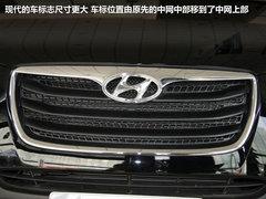 2011款2.4L 自动两驱至尊版 7座