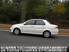 2011款1.5L 手动豪华型