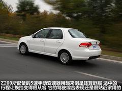 2011款 1.5L 手动 豪华型