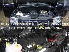 2011款2.4 CVT经典型 5座