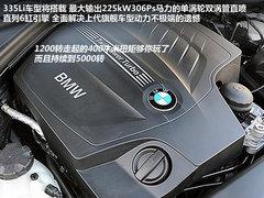 2013款 320Li 2.0T 手动型