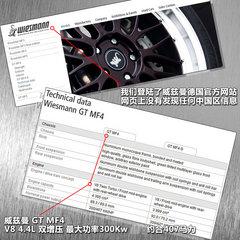 2006款 4.8 手動 MF4