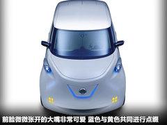 2012款 概念车