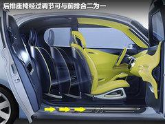 2012款概念车