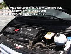 2011款Vinao 2.5L 自动领航型 7座