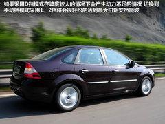 2011款 1.8L CVT 致尚版豪华型5座