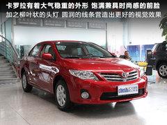 2011款 1.8L CVT GL-i 纪念版