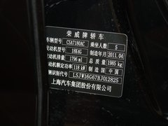 2011款1.8T 自动NAVI祺雅版