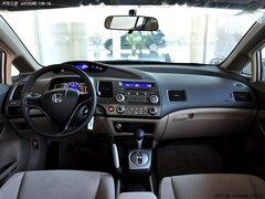 2011款1.6L 手动舒适版