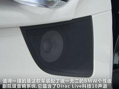 2011款 740Li 3.0T 施坦威限量版