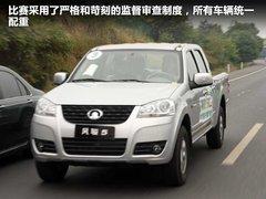2012款 2.8TC 手动 商务版柴油两驱大双精英型