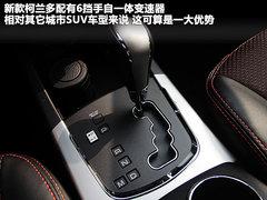 2011款 2.0T 手动 两驱舒适导航版 5座