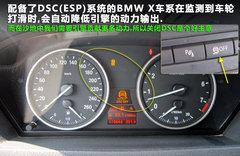 2011款 3.0T xDrive35iM运动型 5座