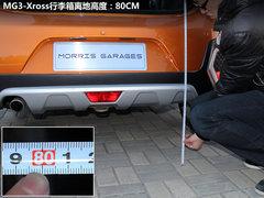 2011款 Xross 1.5 AMT 豪华版