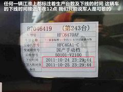 2011款 2.4 手动 汽油豪华版 7座