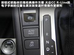 2012款3.6 FSI顶配版