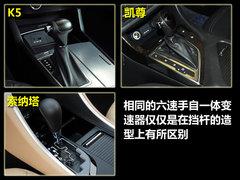 2012款 2.4L 自動 旗艦版