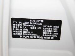 2011款 3.5L CVT 5座
