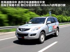 2012款 绿静 2.0T 手动 四驱舒适型 5座