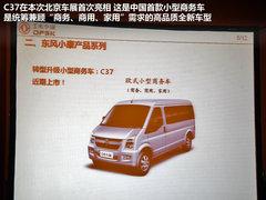 2011款1.3L 手动基本型加长版BG13-20