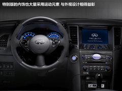 2011款FX50 5.0L 自动巅峰版 5座