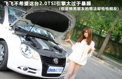 2011款The EOS 2.0TSI