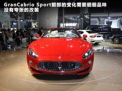 2012款 4.7L Sport