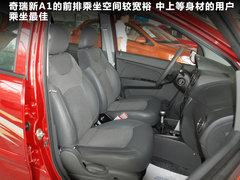 2011款 1.0L 手动 传奇版