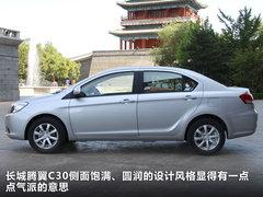 2012款 1.5L CVT 精英型
