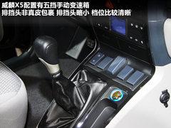2011款 2.0T 手动 两驱标准型 5座