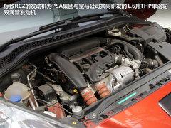 2011款RCZ 1.6T 自动豪华运动型