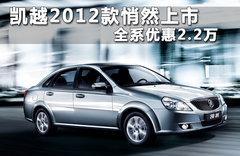 2011款1.6 LE 自动