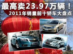 2011款 1.3L MT 豪华型带气囊 国四