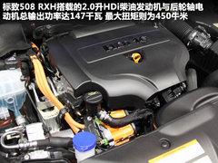 2012款508RXH