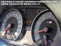 2011款 M Coupe 3.0T 手动型