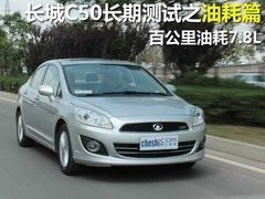2012款1.5T 手动尊贵型
