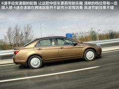 2011款1.5T 手动尊贵型