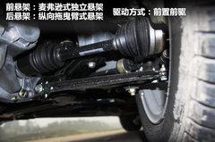 2012款 1.5L 手动 尊贵型