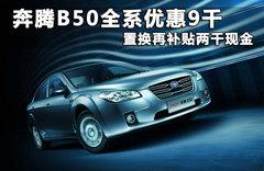 2012款 1.6L 手动 尊贵型